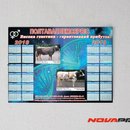 Календари постеры А2/А3/А4