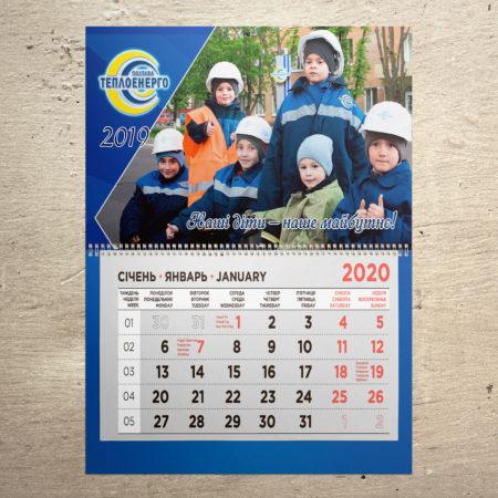 Календарь на одной пружине