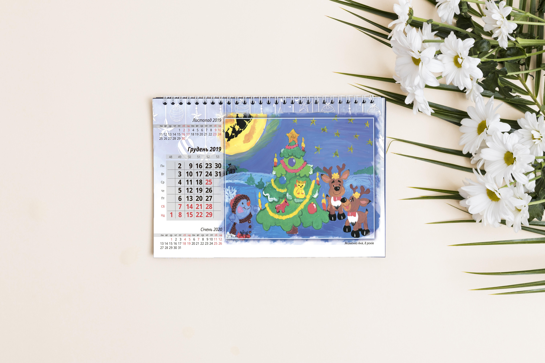 Перекидные календари А4