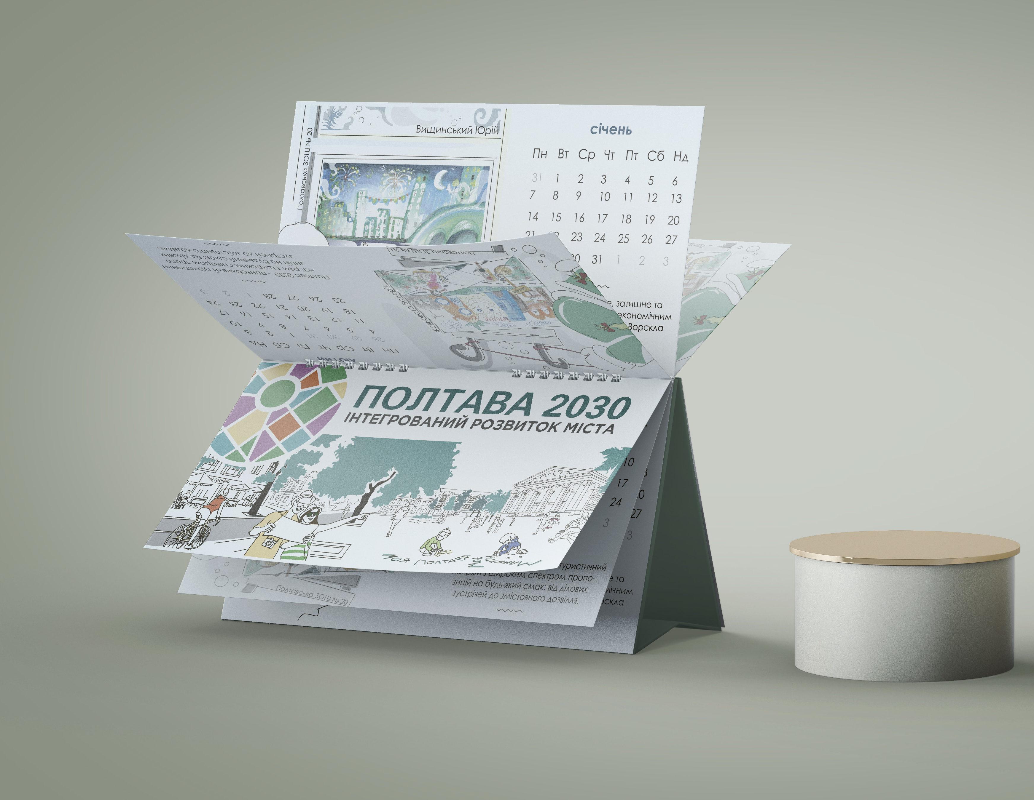 Перекидные настольные календари (2 пружины)